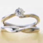 Astellion 88 Diamond